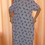 Day 332:  Tunactiy Dress Refashion