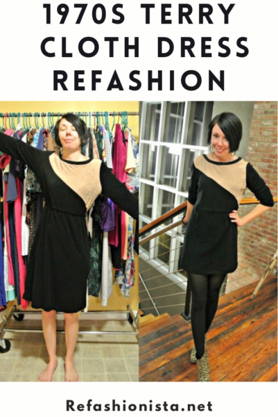 '70s Terry Cloth Dress Refashion