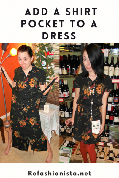 How to Add a Shirt Pocket to a Dress