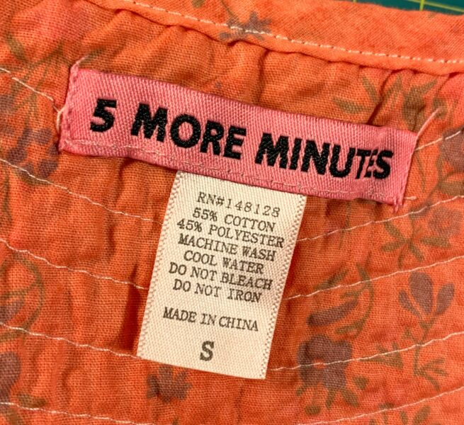 5 more minutes clothing label